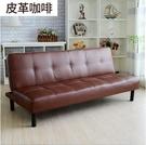 皮質沙發床可折疊現代簡約雙人客廳小戶型兩用多功能經濟型網紅款  一米陽光