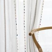 窗紗簾小眾風豎條紋亞麻窗紗北歐韓式公主陽台客廳臥室飄窗成品訂製 【快速出貨】