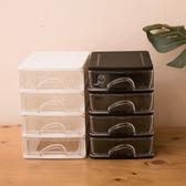 【古典四層收藏盒】簡約風收納盒四層抽屜盒置物盒文具鉛筆盒工具盒盒子8698 4  通