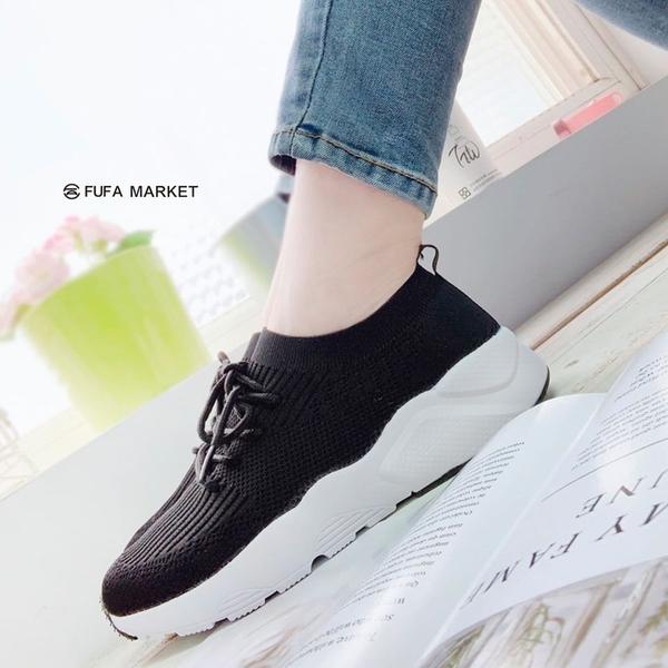 【富發牌】飛炫流線型綁帶襪套慢跑鞋-黑/灰/粉 1AK35