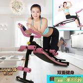 仰臥板 健腹器健身器材家用第三代美腰機收腹機多功能