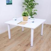 【頂堅】正方形和室桌/矮腳桌/餐桌-寬80x高45公分-二色可選素雅白色