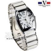 valentino coupeau 范倫鐵諾 數字時刻不銹鋼陶瓷女錶 男錶 中性錶 學生手錶 防水手錶 V1218白大