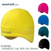 【速捷戶外】日本 mont-bell 1118139 CHAMEECE 保暖/透氣/罩耳帽,滑雪,登山,賞雪,旅遊