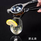 榨汁機 檸檬夾子橙汁榨汁擠壓汁器迷你家用橙子壓榨果汁機器榨汁機手動 CP4905【野之旅】