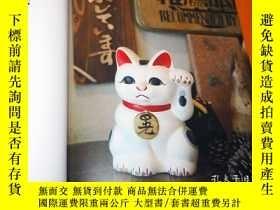 二手書博民逛書店MANEKINEKO罕見Lucky Charm Born in Japan Book Maneki-neko Be