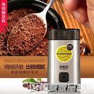 自動咖啡磨豆機家用小型研磨五谷雜糧芝麻料理機不銹鋼電動磨粉機 印象家品