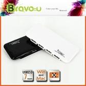 Bravo-u 7 Port USB2.0 HUB 超薄型集線器(兩色)