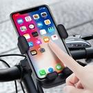 TOTU 機車 手機 支架 手機架 摩托車 電動車 腳踏車 外送必備 鷹系列