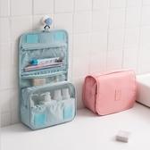 化妝包 洗漱包旅行男女大容量多功能收納袋懸掛式便攜防水化妝包 【瑪麗蘇】