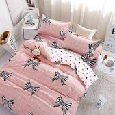 舒柔綿 超質感 台灣製 《蝴蝶格格》 加大薄床包被套4件組