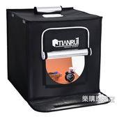 降價兩天-攝影棚LED免組裝60cm攝影棚攝影燈套裝攝影器材柔光箱影視燈wy
