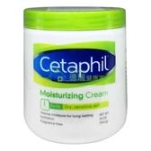 CETAPHIL 舒特膚 溫和乳霜 550G/瓶◆德瑞健康家◆