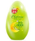 Safeway舒位 弱酸性潤滑液80ml 綠色包裝