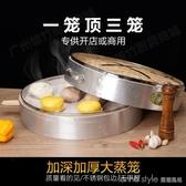 蒸籠竹制家用商用大號加深加厚52cm手工蒸屜竹蒸籠包子饅頭篦子 LannaS YTL