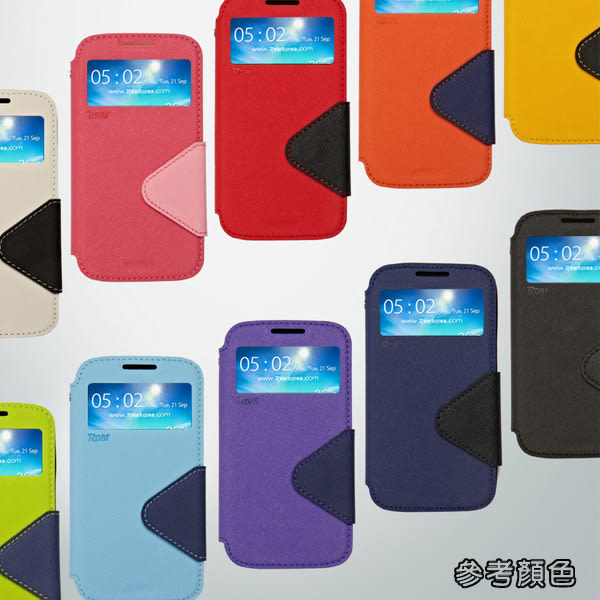【Roar】華碩 ASUS ZenFone GO ZC500TG Z00VD 視窗感應皮套/智能休眠/斜立保護殼/側開插卡手機套