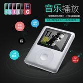 (交換禮物)MP3/隨身聽 學生超薄有屏幕迷你mp3mp4音樂播放器運動可愛隨身聽錄音外放