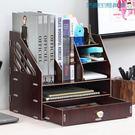 辦公用品桌面收納盒木質置物架【洛麗的雜貨鋪】
