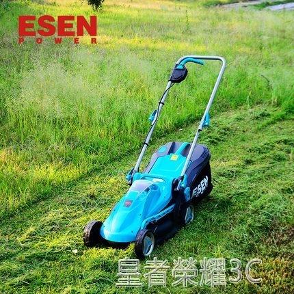 割草機 ESEN充電式手推電動割草機電動家用除草機鋰電草坪割草機剪草機YTL