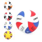 CONTI 5號頂級超世代橡膠排球 免運 ≡排汗專家≡