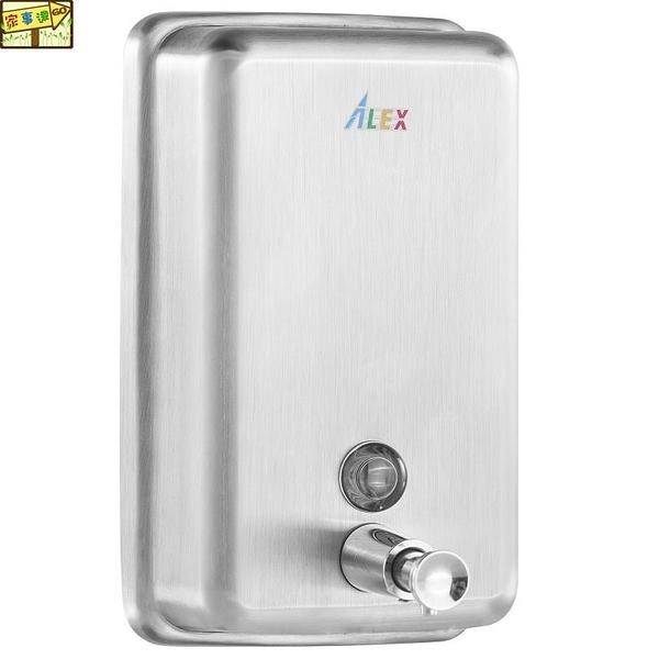 [家事達] ALEX-BA2008   電光牌 不鏽鋼給皂機 特價