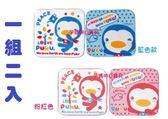 全新台灣製藍色企鵝小手帕-毛巾布小方巾-學生手巾~100%純棉~P26607