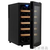 Vinocave/維諾卡夫 SC-18AJPm18支電子恒溫紅酒櫃葡萄酒櫃 雙12全館免運