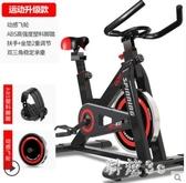 動感單車家用室內健身車靜音腳踏車運動自行車鍛煉健身器材 JA8088『科炫3C』