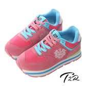 【韓國T2R】厚底盾牌休閒內增高鞋 ↑8cm 粉(5600-0147)