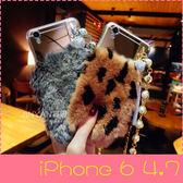 【萌萌噠】iPhone 6/6S (4.7吋) 秋冬必備款 懶兔毛鏡面保護殼 水鑽珍珠掛繩 全包矽膠軟殼 手機殼