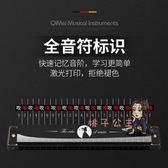 口琴 口琴兒童初學者學生成人高級24孔復音c調專業男女口風琴樂器