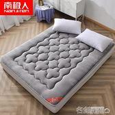 床墊 法萊絨床墊榻榻米床褥加厚單人1.5m1.8米雙人床褥子學生宿舍墊被 名創家居DF
