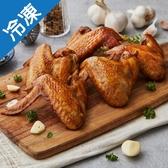 大成在家輕鬆烤土雞翅400G/包【愛買冷凍】