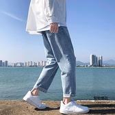 牛仔褲男夏季薄款寬鬆直筒褲子男生港風九分褲【聚物優品】