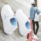 帆布鞋 春秋季小白板鞋子女2021年新款百搭平底爆款網紅帆布運動休閒白鞋 愛丫 免運