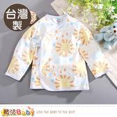 嬰兒肚衣 台灣製薄款純棉護手肚衣 魔法Baby