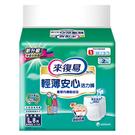 來復易 輕薄安心活力褲 L號 (8片 / 4包/箱) 紙尿褲【杏一】