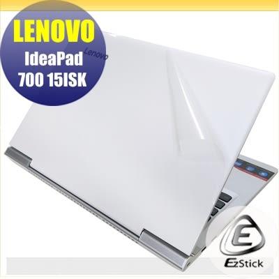【Ezstick】Lenovo IdeaPad 700 15 ISK 二代透氣機身保護貼(含上蓋、鍵盤週圍)DIY 包膜