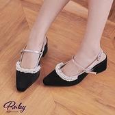 鞋子 珍珠滾邊繫踝低跟涼鞋-Ruby s 露比午茶