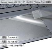 【Ezstick】Lenovo Legion S7i 15 IMH5 TOUCH PAD 觸控板 保護貼