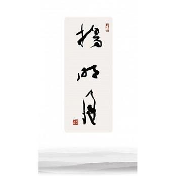 楊藺 揚明月 CD 免運 (購潮8)