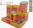 【協貿國際】建築木質3d立體拼圖仿真模型...