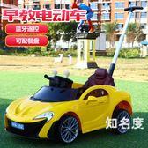 電動車 兒童電動汽車四輪帶遙控嬰幼兒1-3歲寶寶玩具車可坐人室內搖搖車T 2色