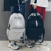 後背包書包韓版高中ins校園簡約大學生休閒百搭森繫旅行背包男後背包 伊蒂斯女裝
