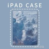 iPad pro ipad保護套帶筆槽air3保護套超薄pro10.5保護套硅膠蘋果 暖心生活館