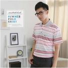 【大盤大】(P61873) 男 零碼M號 台灣製 短袖口袋POLO衫 清倉特價 條紋 辦公工作服 父親節禮物