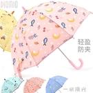 多妙屋兒童雨傘男童女童幼兒園小孩學生超輕透明長柄寶寶晴雨傘 一米陽光