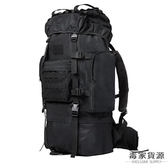 旅行後背包旅游大容量戰術戶外登山包雙肩男女【毒家貨源】
