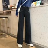 寬褲 黑色褲子秋冬新款韓版高腰牛仔褲女寬鬆顯瘦寬管褲百搭直筒褲  極有家