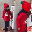 內刷毛加厚毛絨條紋帽子長袖上衣 童裝  橘魔法 Baby magic 現貨 兒童 聖誕